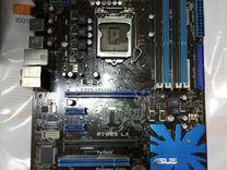 Asus p7p55 lx LGA1156