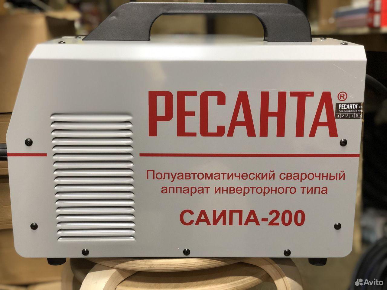 Ресанта саипа-200  89373960633 купить 3
