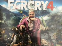 Farcry 4 PS3