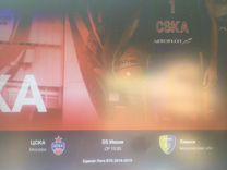 Цска Химки Финал Единой Лиги втб 05.06 и 07.06