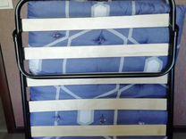Кровать раскладная с матрасом (раскладушка)