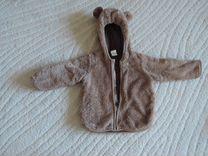 Куртка - мишка с ушками