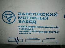 Коленвал газ -406