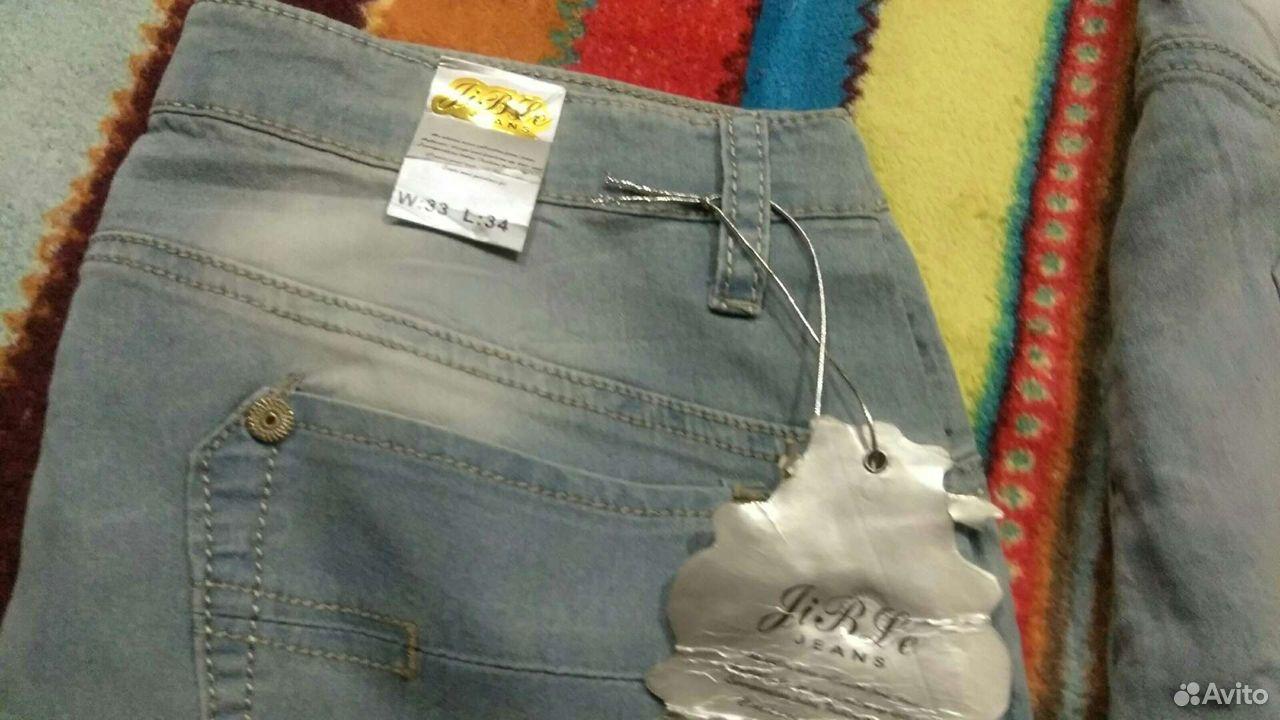 Jeans för kvinnor  89522950155 köp 8