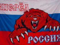 Продам билет на матч Россия-Кипр