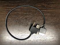 Автомобильный кабель интерфейс для Hyundai, Kia дл