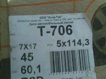 Диски литые TechLine R-17, 5-114,3 Новые