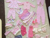 Вещи пакетом для новорожденной девочки