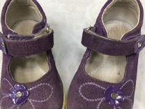 Туфли, фирмы Антилопы, размер 21