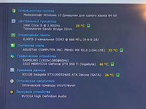 I5-2310/8gb озу/GTX 550ti/1Tb HDD/450W