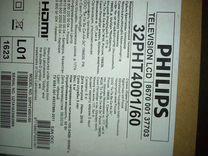 Philips на запчасти