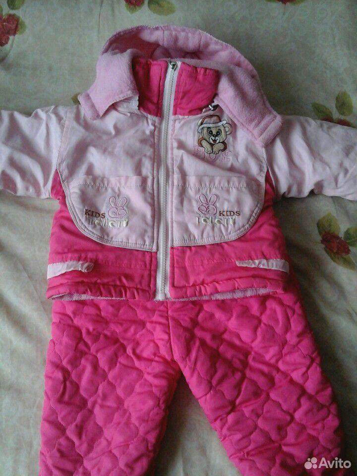 Куртка р 74-80  89106562168 купить 1