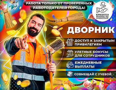 Работа для девушек в новосибирске с ежедневной оплатой без опыта девушка из украины ищу работу