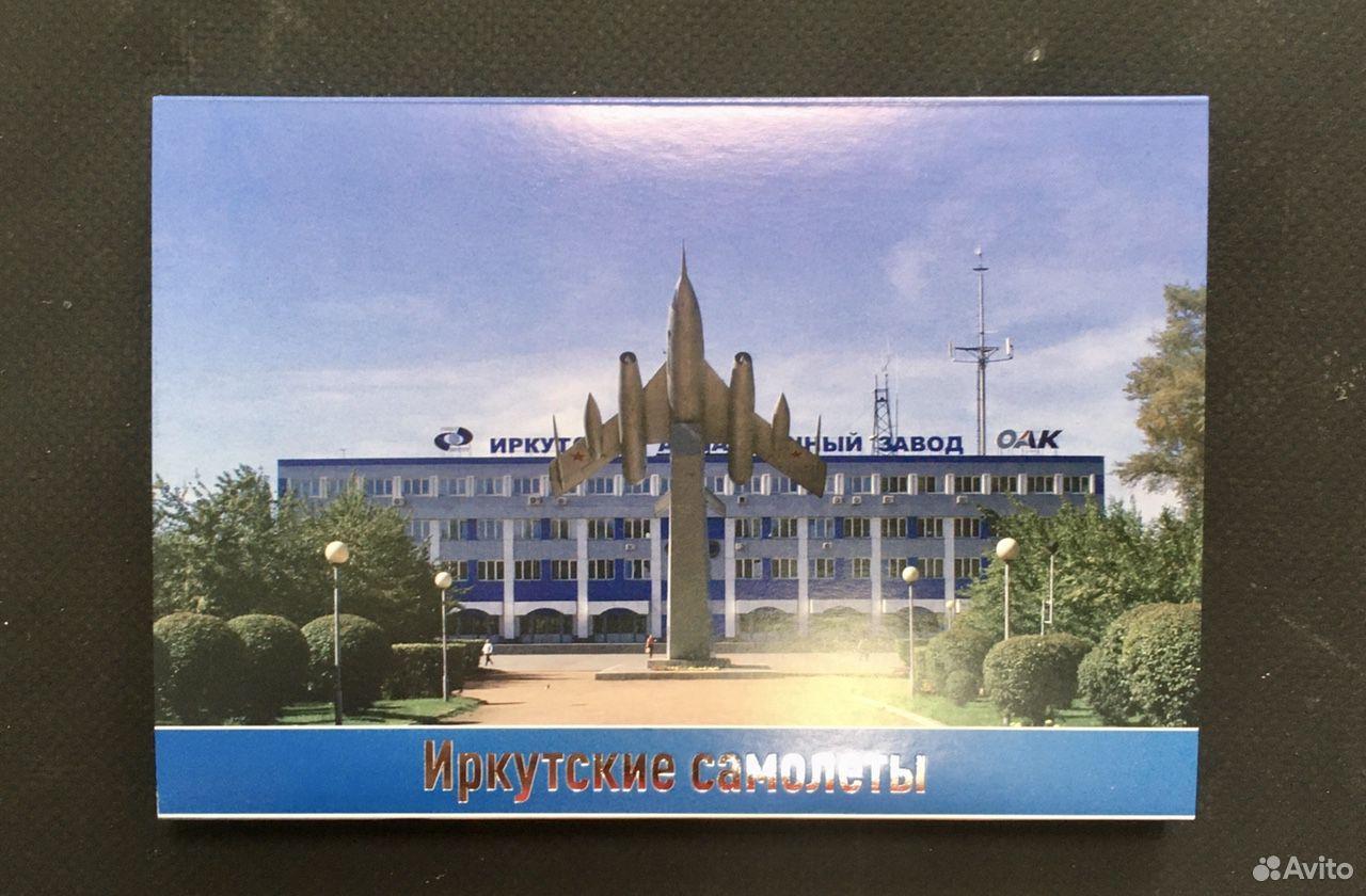 Набор открыток «Иркутские самолеты»  89842794630 купить 1