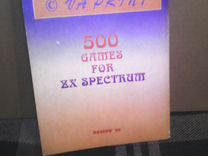 Книга 500 игр ZX Spectrum 2 выпуск ва принт