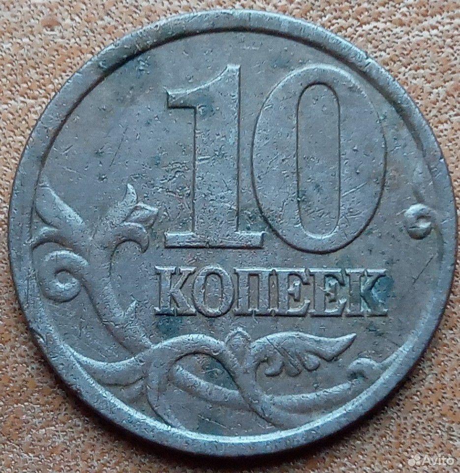 Монета(редкий брак)  89116739676 купить 1