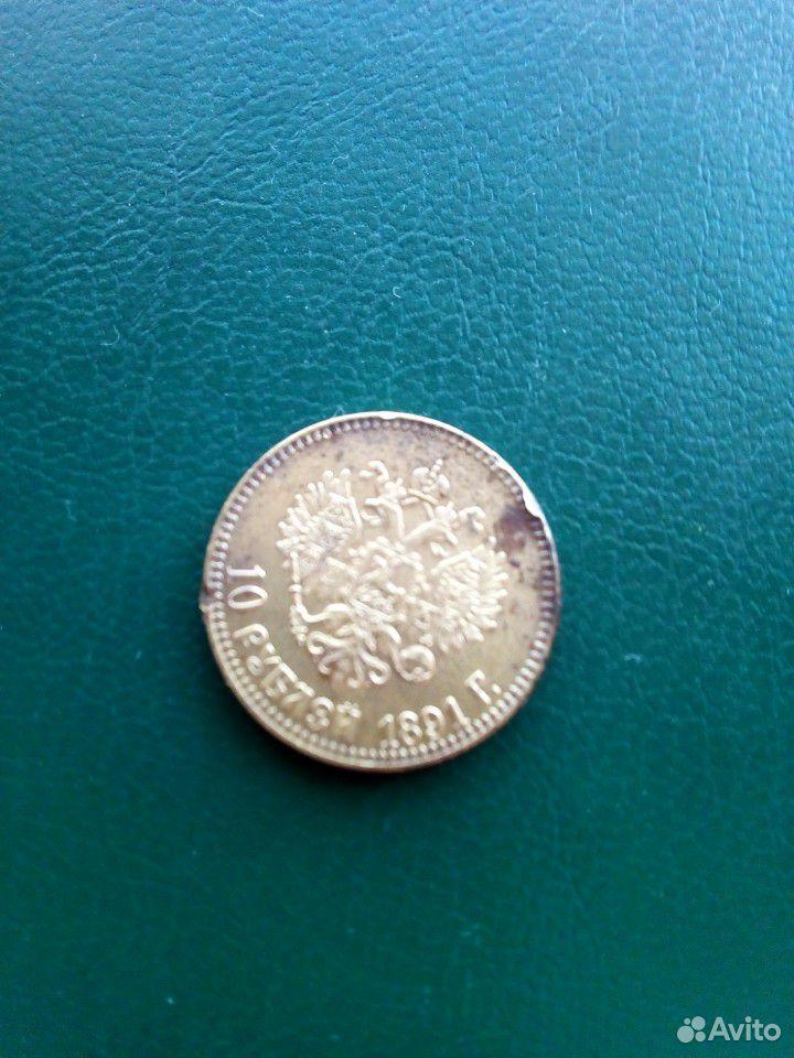 Монета  89158009299 купить 4