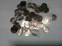 25р монеты