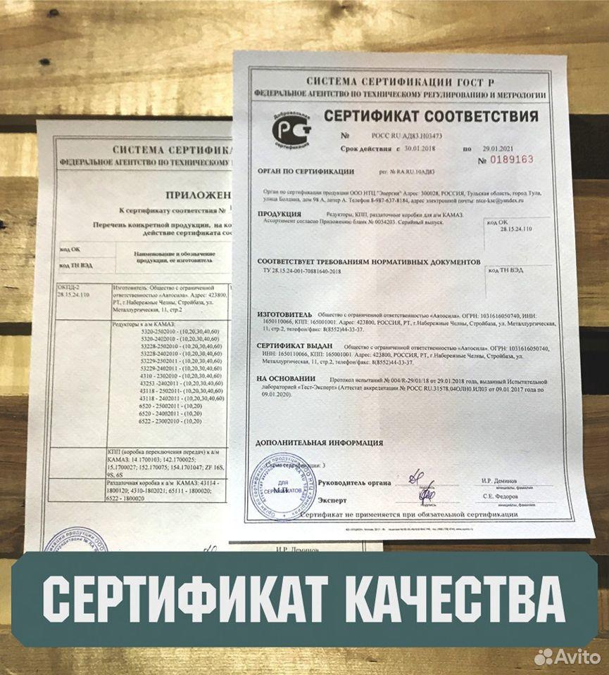 Редуктор Камаз 47-50 зубьев средний 43114 - 5876