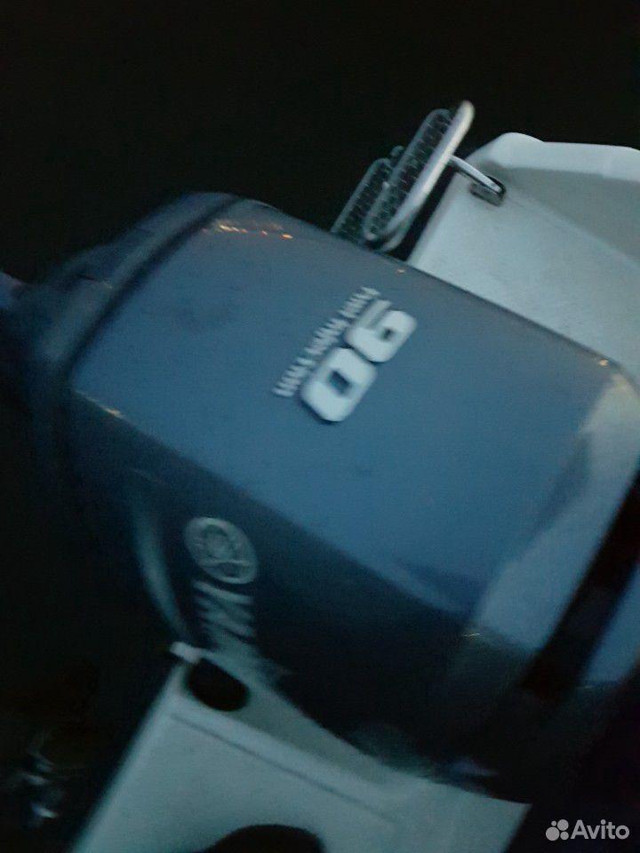 Нептун 500р,с мотором Ямаха 90