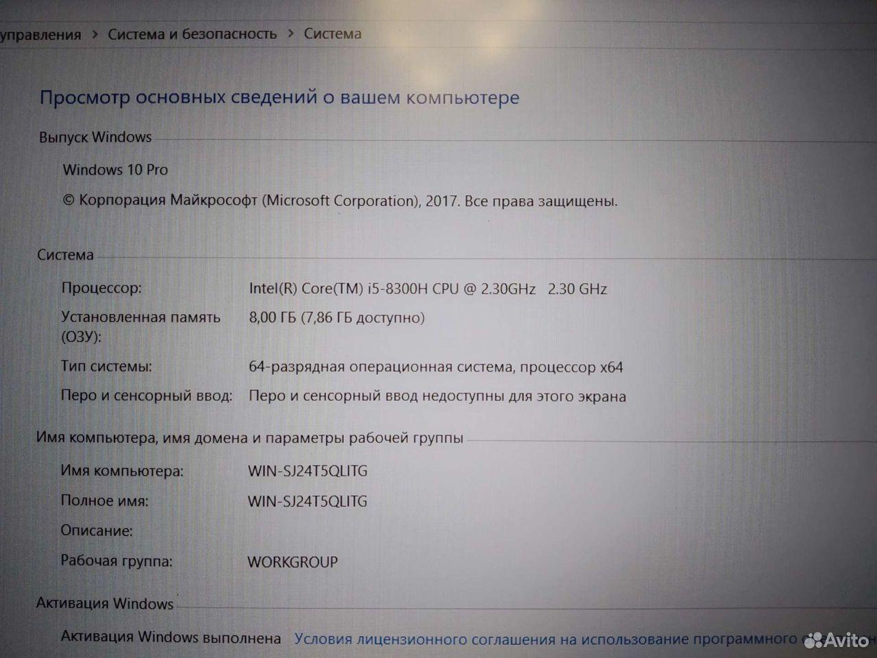 Ноутбук игровой asus Идеальное состояние  89600867798 купить 5