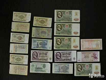 прошлом фото самых дорогих бумажных денег ссср человек хотел извиниться