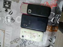 3 телефона