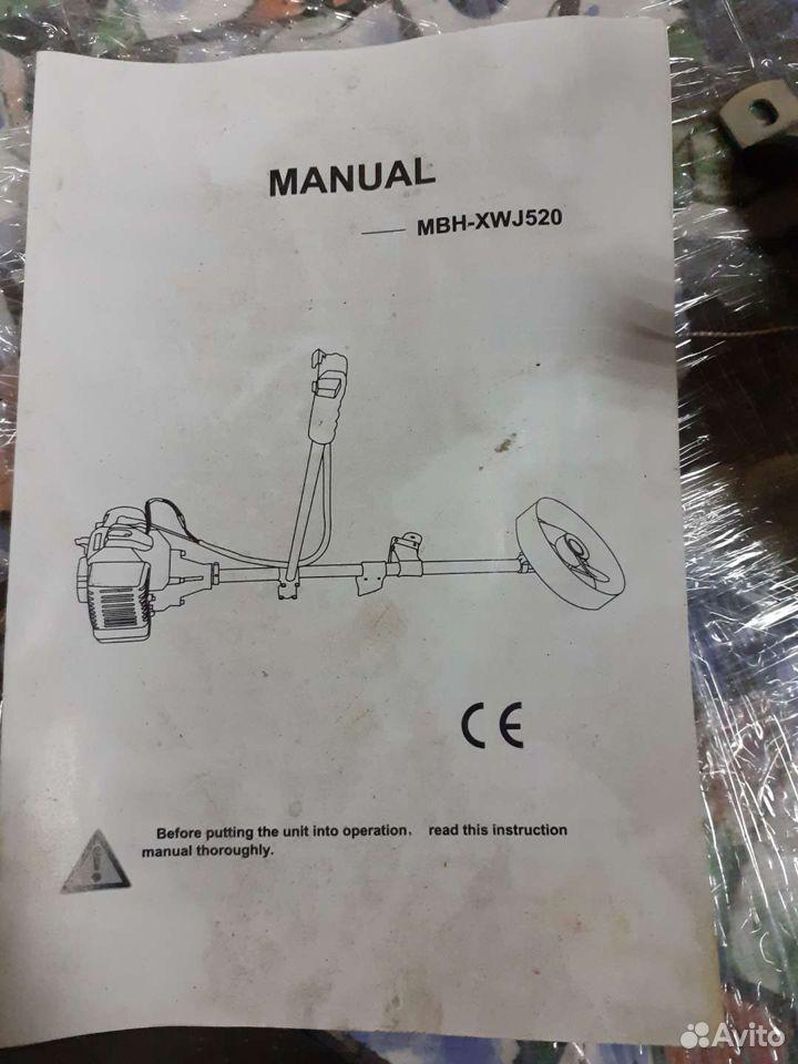 Лодочный мотор  89584128435 купить 4