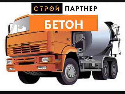 Бетон новогуровский нефтекумск купить бетон