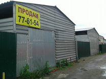 Продаются ангары и откатные ворота