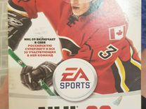 NHL 09(PC)