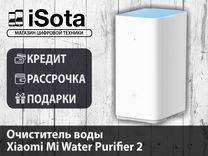 Очиститель воды Xiaomi Mi Water Purifier 2
