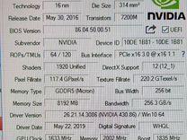 Geforce GTX1070 Palit Super JetStream