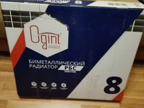 Новые биметаллические радиаторы Сантехпром