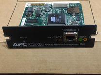 Новая Плата Модуль управления ибп APC AP9617