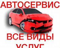 Слесарь по ремонту автомобилей, автоэлектрик