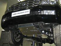 Алюминиевая и стальная защита двигателя все авто
