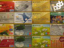 Пластик: банковские, такси и магнитная реклама