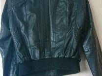 Куртка кожаная 40-42