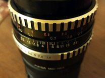 Carl Zeiss Jena Pancolar 50mm f/1.8