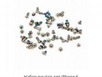 Оригинальные запчасти iPhone 6 доставка до дверей