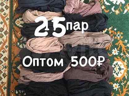 Опт женского белья в омске пакеты для вакуумного упаковщика рифленые купить в москве