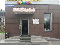 Детский магазин копировальные услуги фото