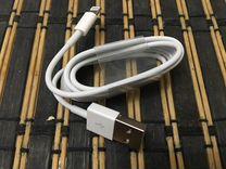 Новые кабеля для iPhone