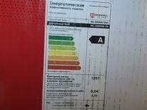 Сплит-система RC-E80HN/IN