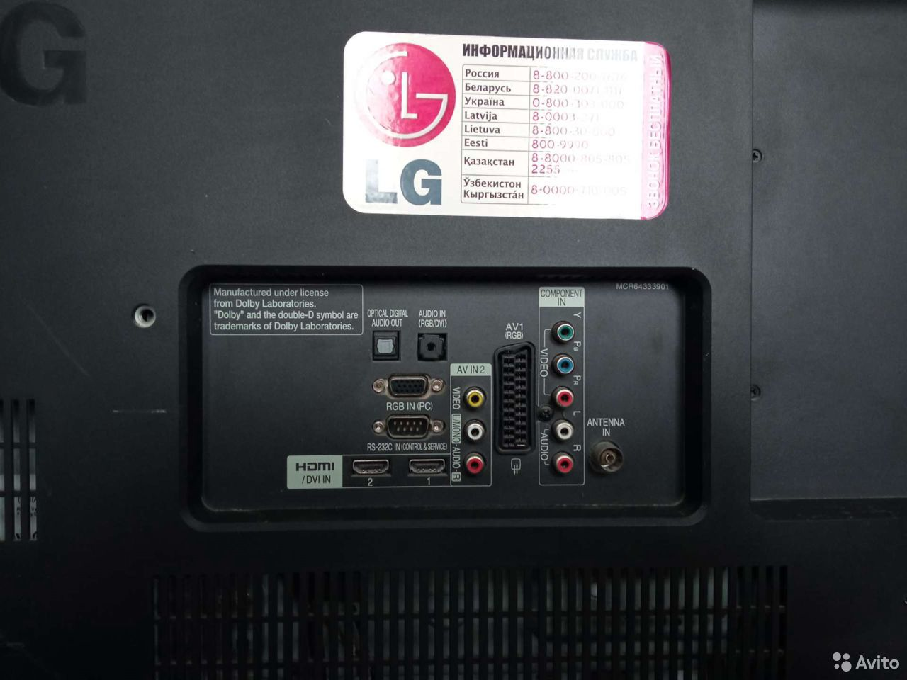 Телевизор LG  89209718268 купить 2