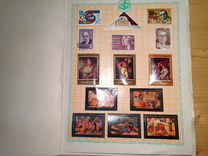 Почтовые марки СССР 1981-1983г