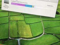 Apple MacBook Pro 13 Retina