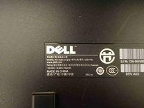 Dell U2311Hb