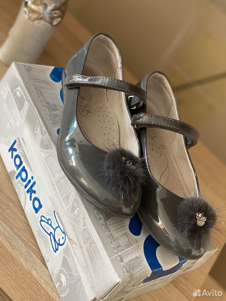Туфли Kapika 33 размер